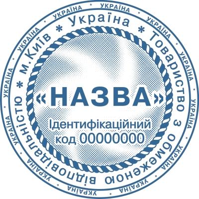 Правила заполнения грузовой таможенной декларации