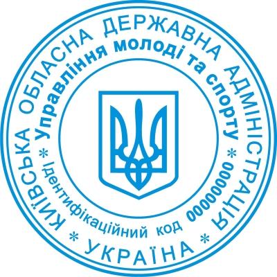 злобного украинские печати картинки они могли